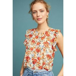 New Anthropologie Tank by Eri + Ali SMALL